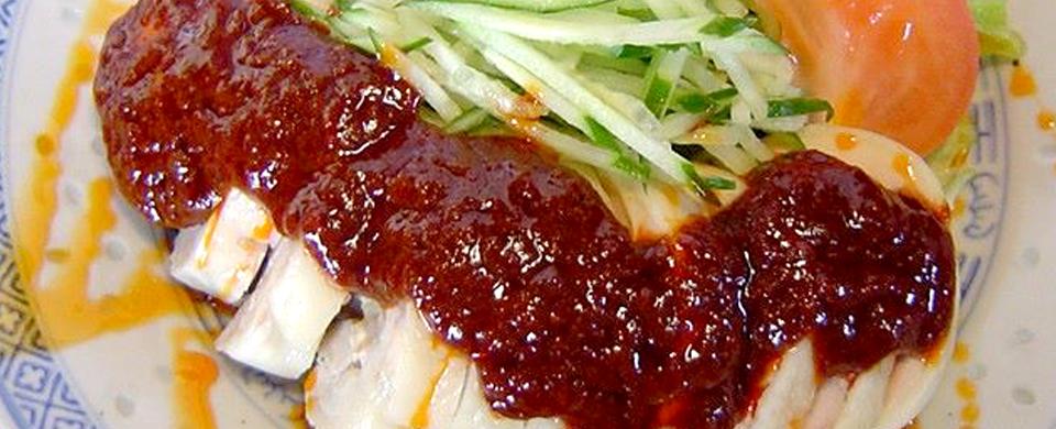 中華レストランとっきん亭